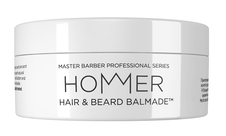 hommer_balmade_front_w2